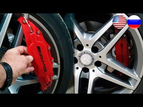 How to Install Brake Caliper Covers / Installing Brake Caliper Pads Mercedes W212, W211, W204, W205