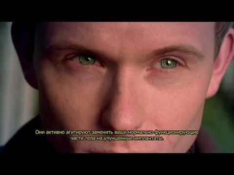 Трейлер Deus Ex: Human Revolution (Видео 3)