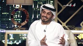 abudhabi tv first show2
