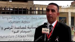"""بجاية : جمعية """" صومام آقبو """" تنظم قافلة طبية لفائدة سكان قرى و مداشر الولاية  -elbiladtv-"""