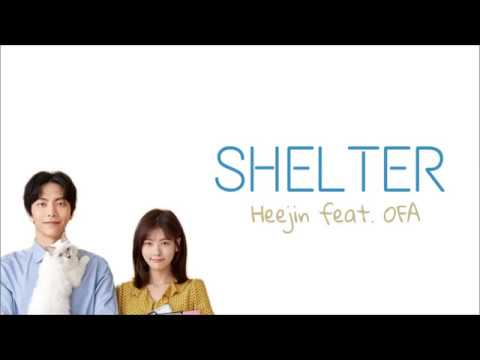 Heejin feat. OFA - Shelter Lyrics [Lyrics Movie] Because This Is My First Life OST Part.6