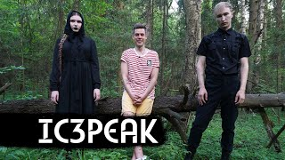 IC3PEAK - music and modern art (English subs) / вДудь