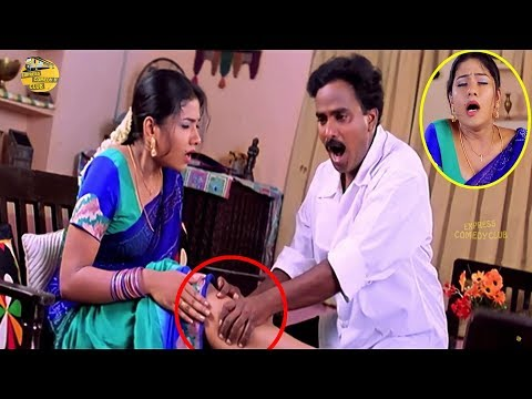 Telugu Latest Comedy Movie Jyothi Scene | Telugu Movies | Express Comedy Club