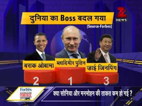 Putin topples Obama in Forbes power ranking