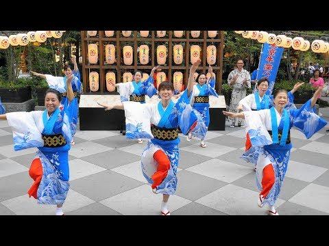 【4K】牛深ハイヤ節/東京牛深ハイヤの会「アートアクアリウム夏祭り2019」The Bon Dance 2019.8.11 @東京・日本橋 福徳の森 Fukutoku Garden,Tokyo