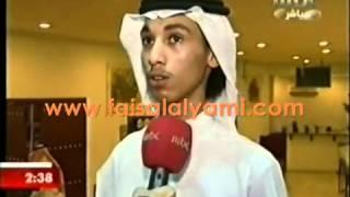 ابن الفنان محمد عبده.flv