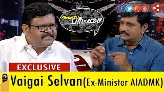 Agni Paritchai 20-08-2016 Interview with VaigaiSelvan Ex- Minister (AIADMK) – Puthiya Thalaimurai TV