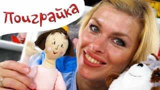 День Рождения Енота - лепим торт из пластилина - Поиграйка с Аллой - развивающее видео
