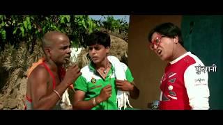 Best Comedy Scenes - राजा छत्तीसगढ़ीया- RAJA CHHATTISGARHIYA