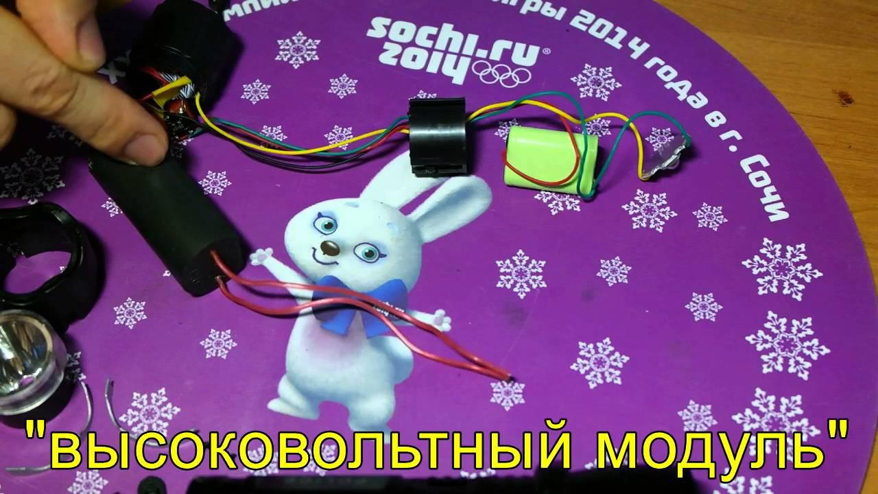 Электрошокер фонарь police 1102 Scorpion - YouTube