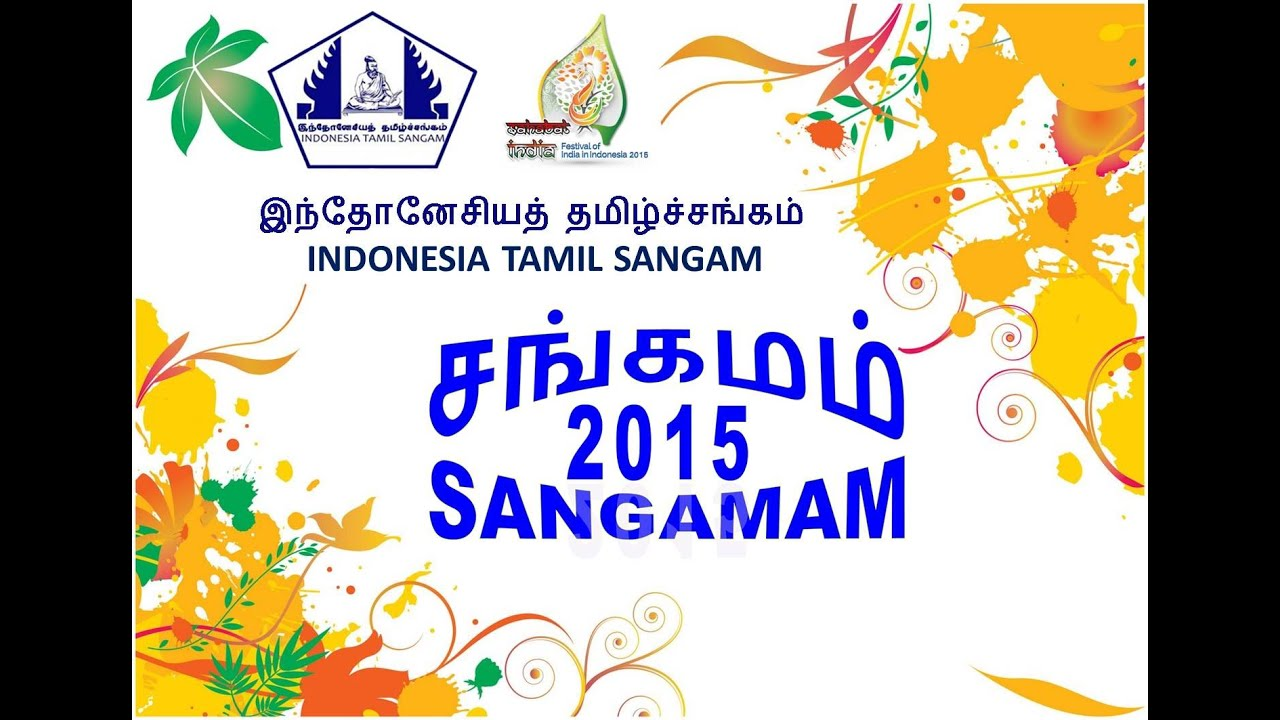 Sangamam 2015 By Indonesia Tamil Sangam