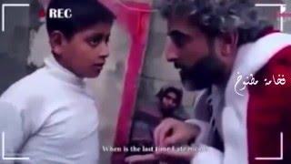 شيلة: يالله يارب الضعوف المساكين || مع طفل فلسطيني ميعرف معنى كلمة لحمه || شو يعني لحمه