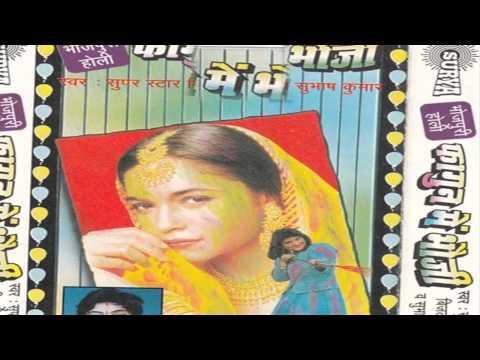 Bhojpuri  Hot Holi songs 2015 new || Nak Besar Kaga Le Bhaga || Bijili Rani