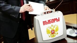 ✦ Что будет после выборов Президента РФ 2018