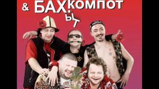 Скачать Кипелов Бутусов Самойловы и Шевчук Воля и разум