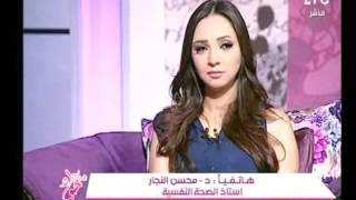 د.محسن النجار يوضح كيف نزرع الثقافة في اولادنا تجاه تجنب الاعتداء الجنسي