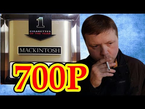 СИГИ ЗА 700 РУБЛЕЙ! MACKINTOSH