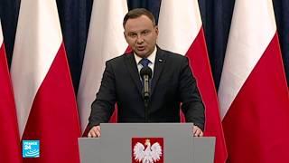 رئيس بولندا سيوقع على القانون المثير للجدل حول محرقة اليهود