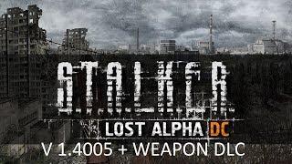 lost Alpha DC 1.4005Weapon DLC #07
