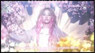 蔡依林 Jolin Tsai -迷幻 Fantasy(pinyin Eng Subs)