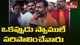 Swami Paripoornananda Face To Face Over Joining In BJP | hmtv