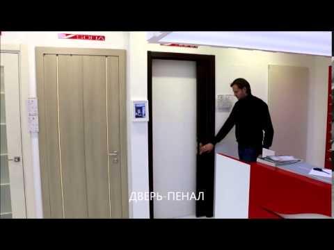 Софья Двери Раздвижные