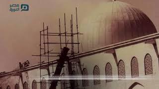مصر العربية | حتى لا ننسى... 48 عاما على حريق المسجد الأقصى