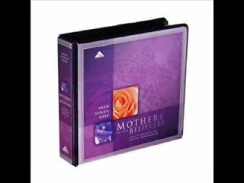 Suhaib Webb / Mothers Of The Believers (Wives of Prophet Mohammed) / KHADIJAH BINT KHUWAYLID / Pt9