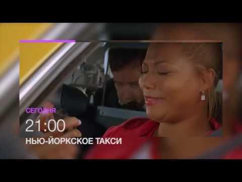 Супермодель Жизель Бюндхен в фильме Нью-Йоркское Такси (2004) / Gisele Bündchen in Taxi