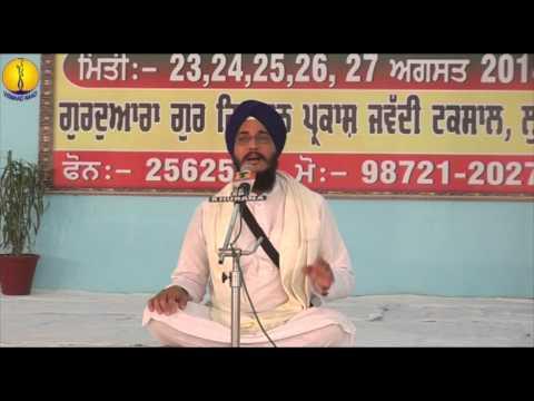 Sant Baba Sucha Singh ji - 12th Barsi (2014) : Bhai Tejpal Singh ji