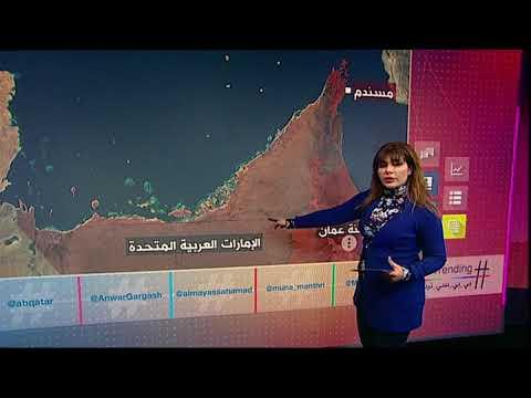 بي_بي_سي_ترندينغ | #مسندم_في_خارطة_سلطنة_عمان غضب واستياء من خريطة في متحف -اللوفر- في #أبو_ظبي  - نشر قبل 3 ساعة