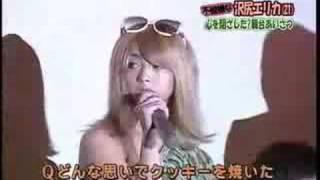 Este video mostra a Erika de mau humor, isso foi um evento de estre...