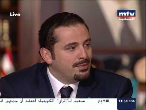 Sheikh Saad Rafic Hariri closing message to the Lebanese | interview 12/02/2010