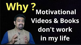 Why motivational videos doesn't work for me | Naveen inspires | English self help video