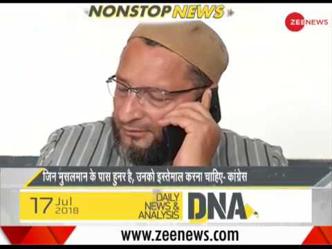 DNA: Nonstop news of July 17th, 2018