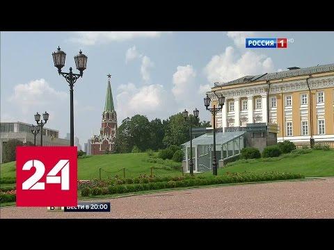 Боровицкую и Спасскую башни планируется открыть для прохода в Кремль