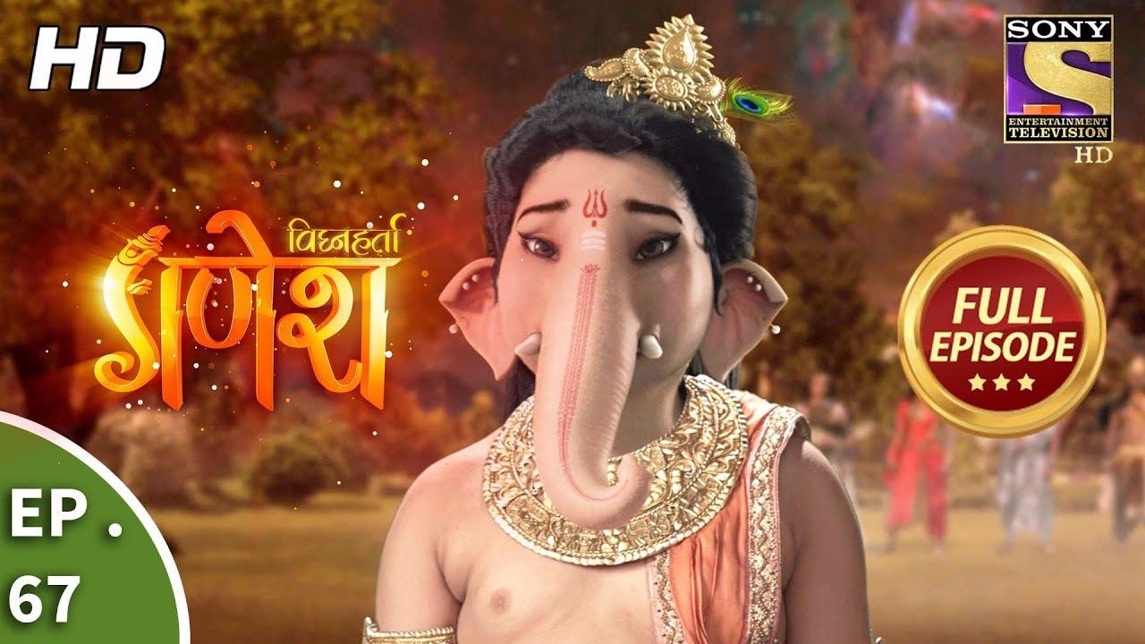 Vighnaharta Ganesh - विघ्नहर्ता गणेश - Ep 67 - Full Episode - 24th  November, 2017