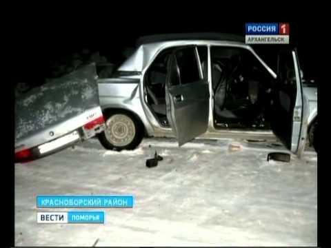 Сегодня утром в результате ДТП в Архангельской области погибли 3 человека