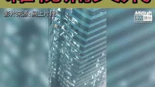 【短片】 【有片!睇山竹威力】紅磡海濱廣場失守!連環爆窗 文件雜物滿天飛