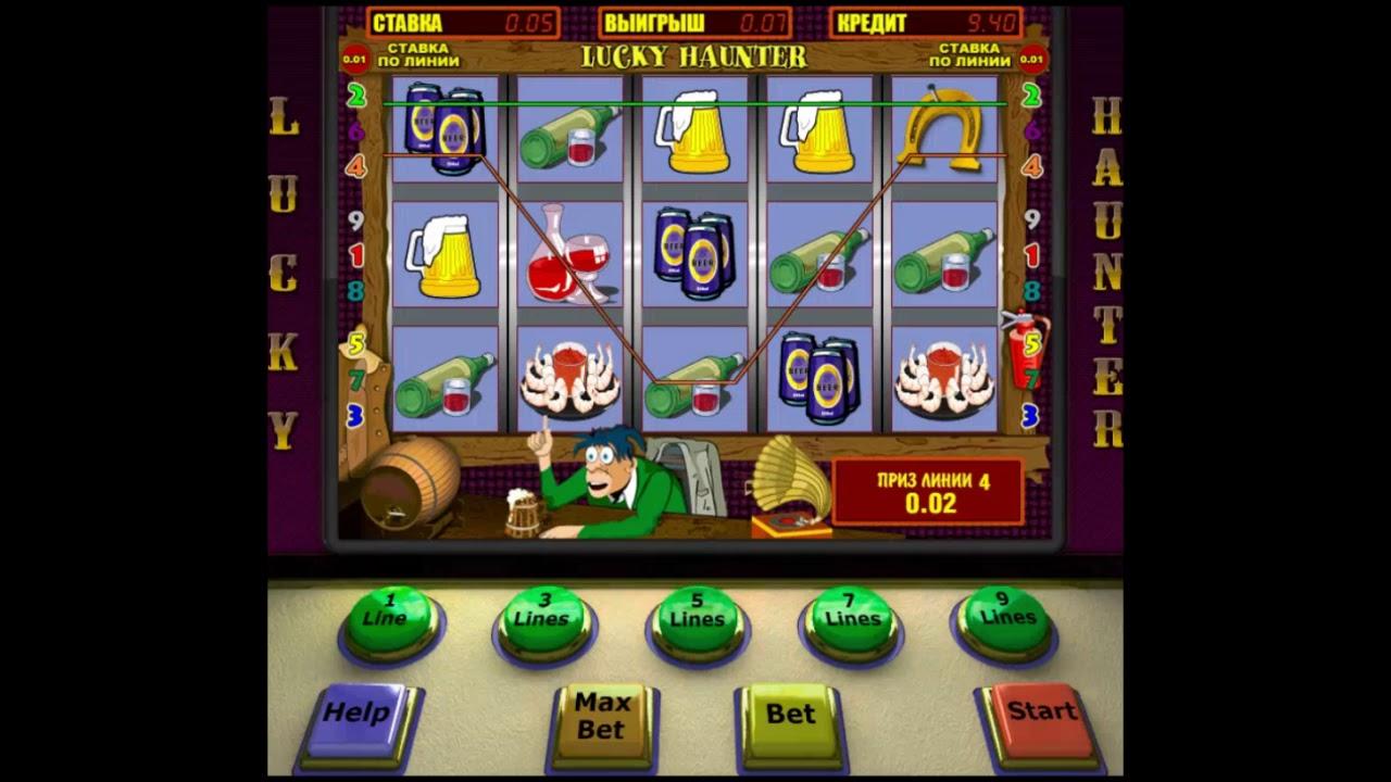 Игровой автомат book of ra deluxe novomatic картинки