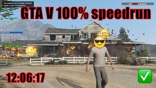 [PC] GTA V 100% 12:06:17 speedrun