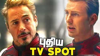 Avengers 4 Endgame NEW Mission Tv Spot BREAKDOWN (தமிழ்)