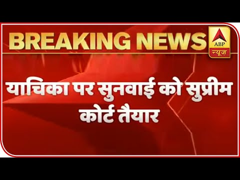 SC Issues Notice To Union Govt To Cap Price Of RT-PCR Testing Across India | ABP News