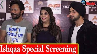 Special Screening of An Incredible Romantic Mystery Thriller Punjabi Film Ishqaa | Stars Interview