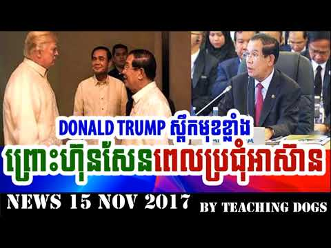 Cambodia Hot News VOD Voice of Democracy Radio Khmer Evening Wednesday 11/15/2017