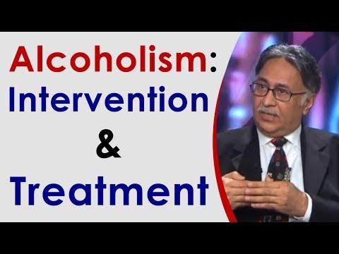 Alcholism: Intervention &