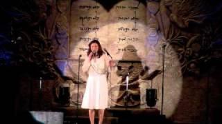 Di Grine Kusine - Cantor Arianne Brown