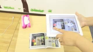 IKEAカタログ / iPhoneアプリ