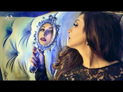 Angham - Wahda Kamla [Lyrics Video] | أنغام - واحدة كاملة