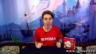 видео Настольная игра Кортекс | Купить настольные игры. Игровед: Москва, Питер